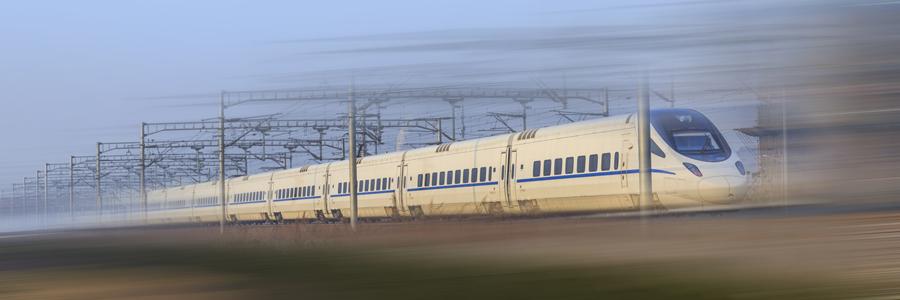 SIFER TRAIN